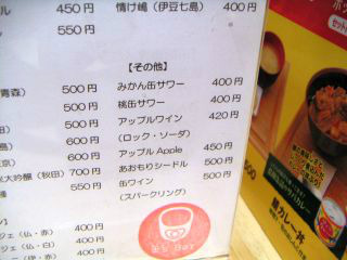 秋葉原12-0908-11