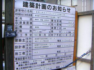 秋葉原12-0915-10
