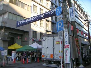 秋葉原12-1201-02
