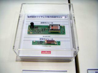 CEATEC_JAPAN_2012-1004-02