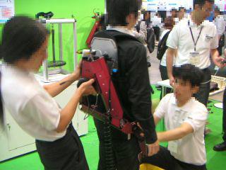 CEATEC_JAPAN_2012-1004-05