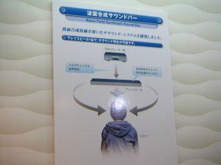 CEATEC_JAPAN_2012-1004-13