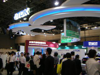 CEATEC_JAPAN_2012-1004-16