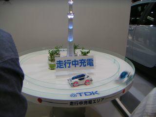 CEATEC_JAPAN_2012-1004-18