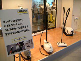 CEATEC_JAPAN_2012-1004-21