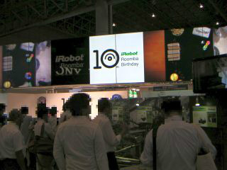 CEATEC_JAPAN_2012-1004-27