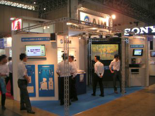 CEATEC_JAPAN_2012-1004-30