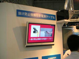 CEATEC_JAPAN_2012-1004-31