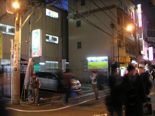 秋葉原13-0105-09