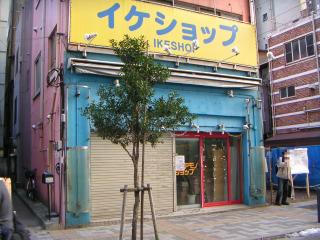 秋葉原13-0119-03