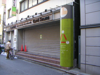 秋葉原13-0119-08