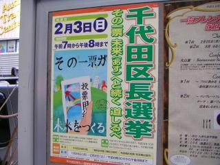 秋葉原13-0126-08