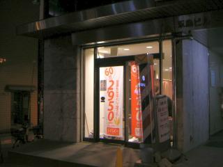秋葉原13-0323-02