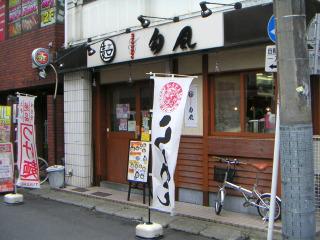 秋葉原13-0406-01