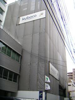 秋葉原13-0406-04