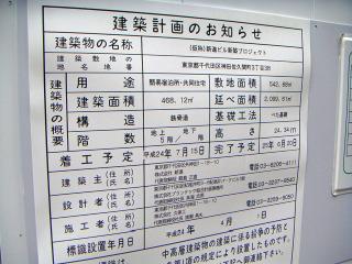 秋葉原13-0406-05