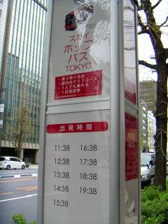 秋葉原13-0406-34