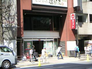 秋葉原13-0413-05