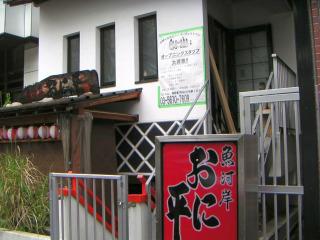秋葉原13-0421-11