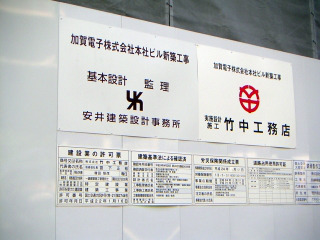 秋葉原13-0504-10