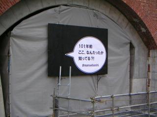 秋葉原13-0504-34