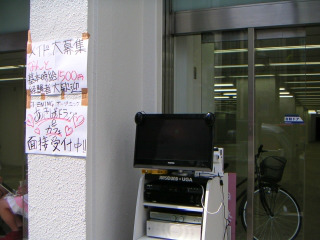 秋葉原13-0518-05