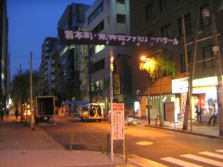 秋葉原13-0526-01