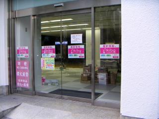 秋葉原13-0615-15
