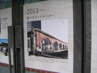 秋葉原13-0727-10