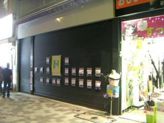秋葉原13-1006-04