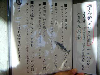 秋葉原13-1013-26