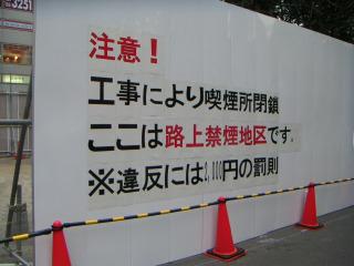 秋葉原13-1102-02