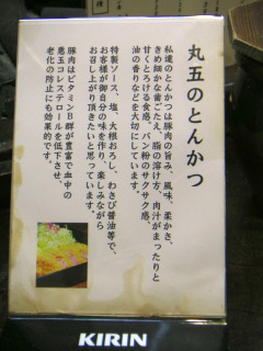 秋葉原13-1228-07
