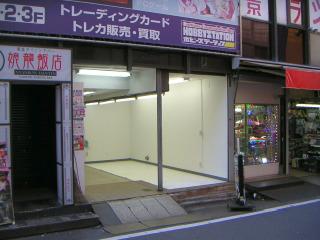 秋葉原14-0110-09