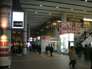 秋葉原14-0126-01