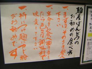秋葉原14-0126-15