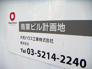秋葉原14-0201-09