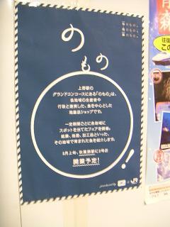 秋葉原14-0223-02