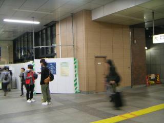 秋葉原14-0223-03