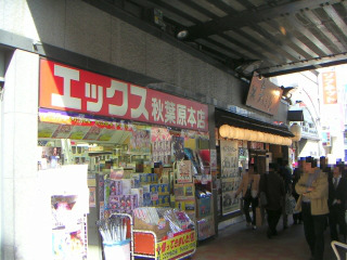 秋葉原14-0329-02