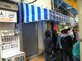 秋葉原14-0329-03