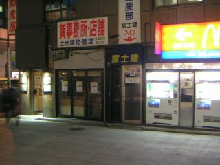 秋葉原14-0419-01