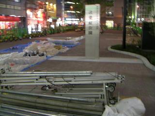 秋葉原14-0419-03