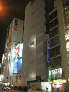 秋葉原14-0419-09