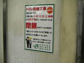 秋葉原14-0504-20