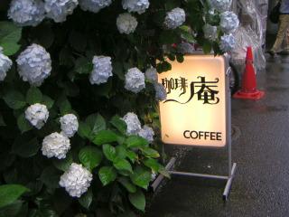 秋葉原14-0607-09