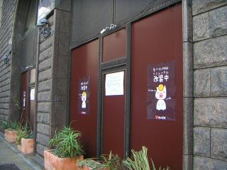 秋葉原14-0913-03