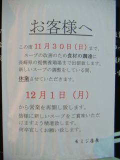 秋葉原14-1123-33