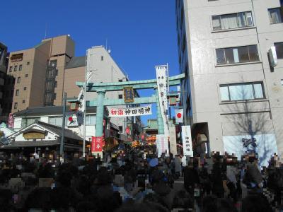 秋葉原15-0102-04