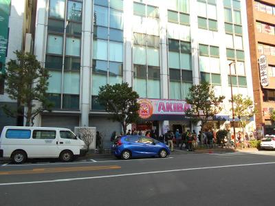 秋葉原15-0111-03